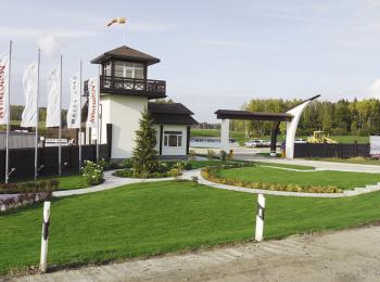 Коттеджный поселок Aviatorov